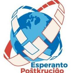 Esperanto-PoŝtKruciĝo profilbildo